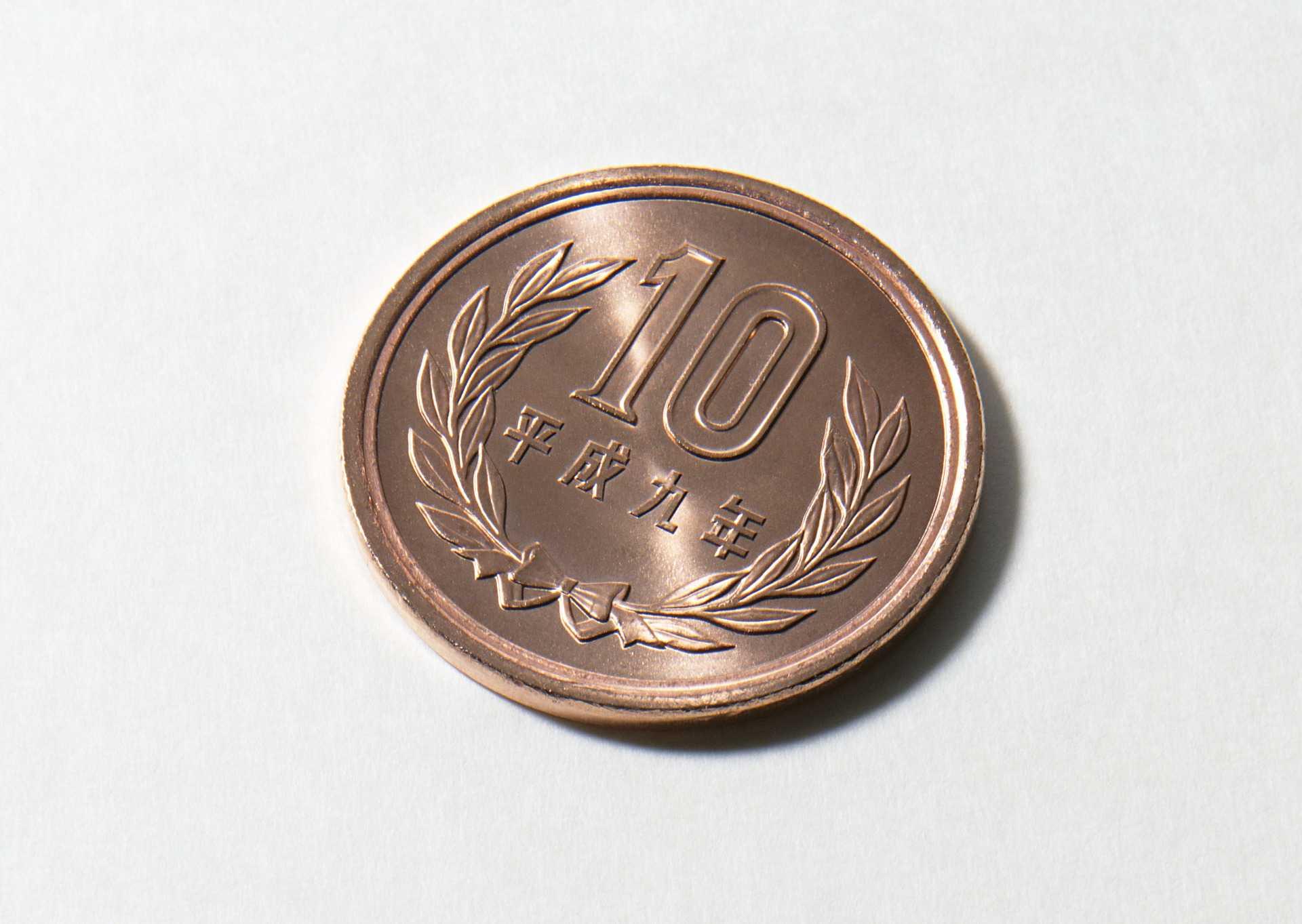 方 硬貨 の 洗い