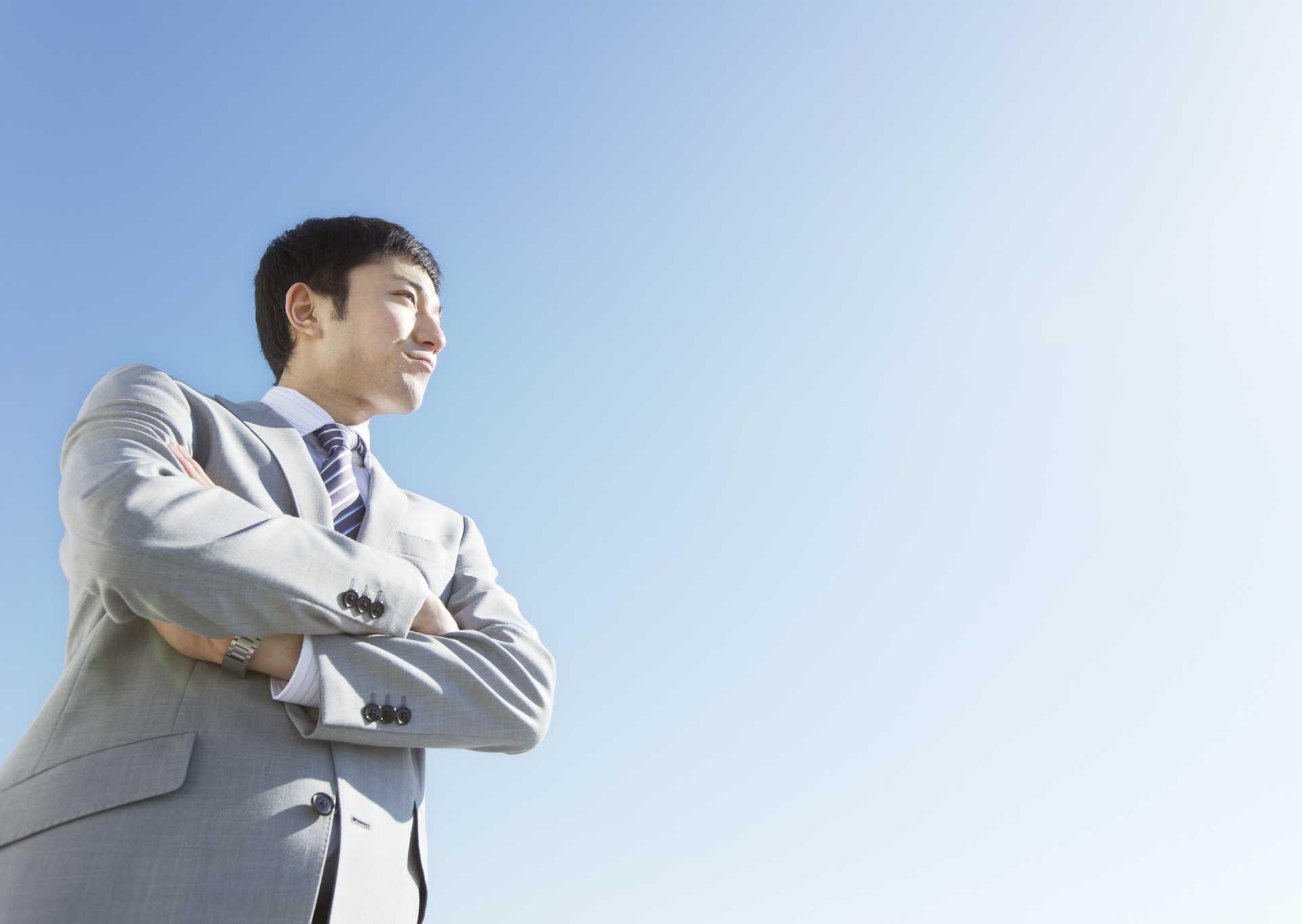自分を信じるほど、潜在的な力が発揮される。 | 毎日を楽しく過ごす30の方法