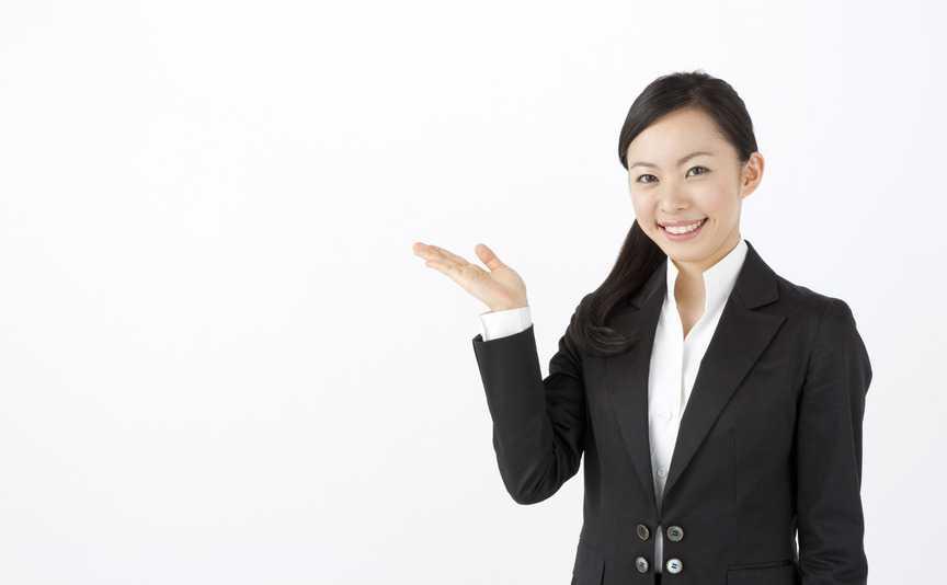 ニートの就職活動を支援する30の言葉