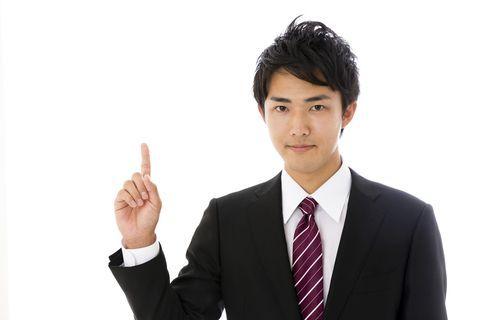 「1番になりたい」という人は、2番にもなれない。「1番になる」という人が、1番になる。 | 人生逆転で成功のチャンスをつかむ30の方法