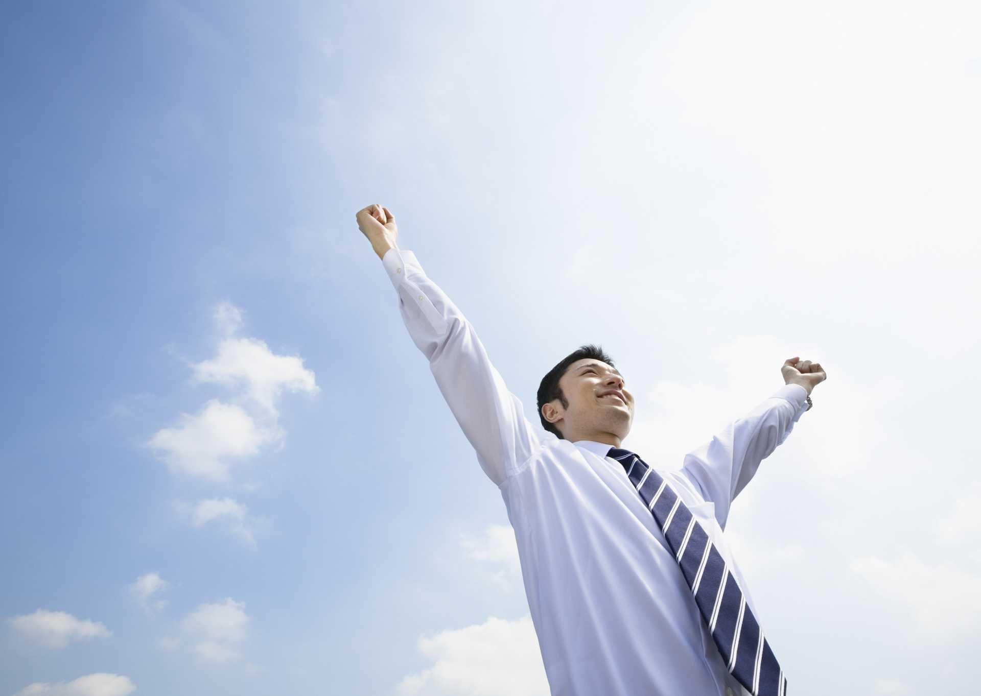やる気を出すとは「気分を高める」ということ。 | やる気を出す30の方法