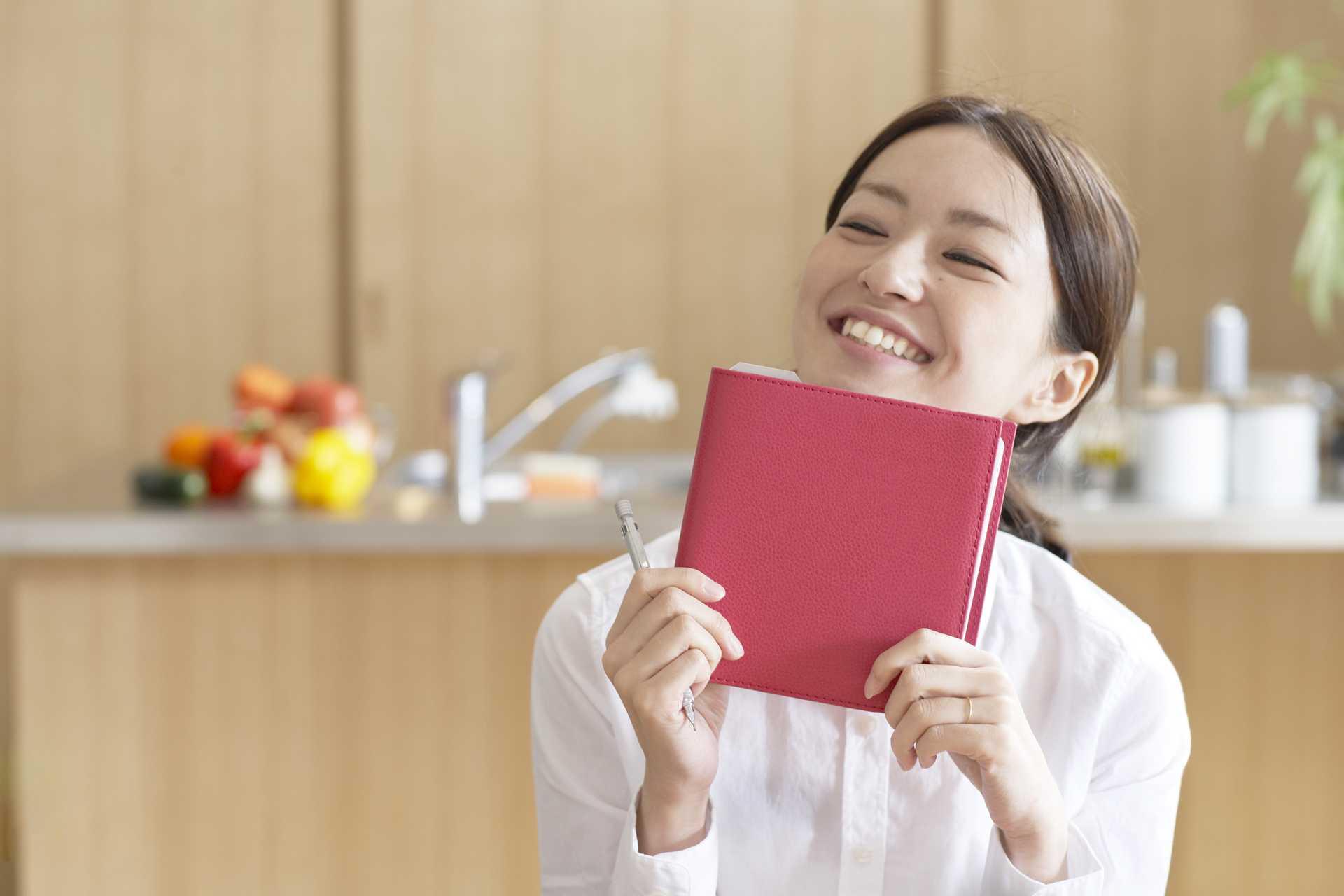 仕事の予定が入る前に、休暇の予定を先に入れる。 | のんびり気楽に生きる30の心の習慣