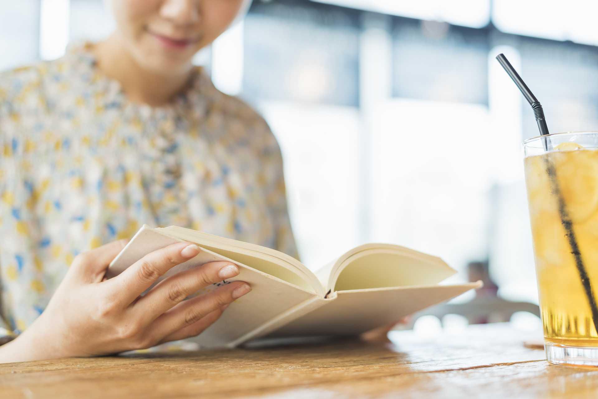 完璧を求めると、読書が間違い探しになってしまう。 | のんびり気楽に生きる30の心の習慣