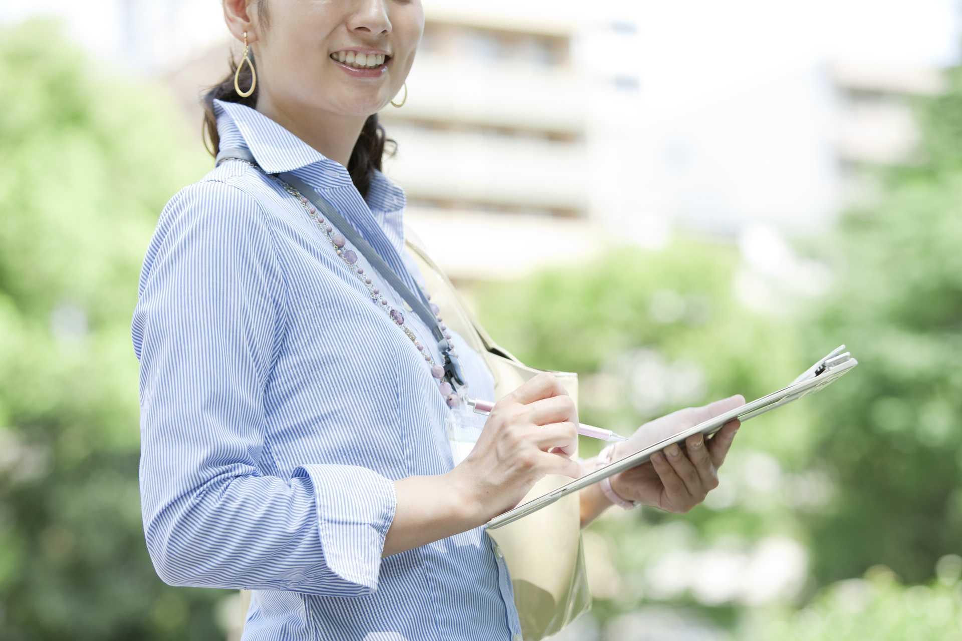 散歩の達人のポケットには、紙とペンが入っている。 | 散歩の楽しみ方に気づく30のポイント